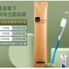 酒店洗漱用品 宾馆一次性牙刷牙膏套装 牛皮纸双色软毛牙具二合一