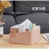 北欧纸巾盒家用客厅抽纸盒餐厅收纳纸盒遥控器盒可放手机