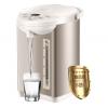 美的恒温热水壶家用大容量电热水瓶开水壶智能自动烧水壶保温一体